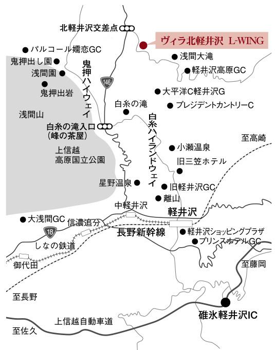 カメラ ライブ 北 軽井沢